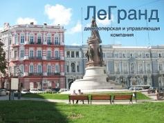 Аренда Помещение свободного назначения под косметику Приморский район Екатерининская площадь