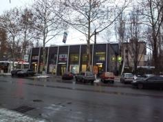 Продажа Магазин с ремонтом Малиновский район Академика Филатова/Гайдара
