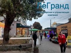Аренда Магазин рабочее Киевский район Академика Королева/ Глушко