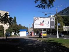 Продажа Магазин с ремонтом Киевский район Академика Королева