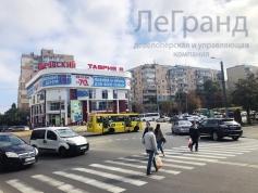 Аренда Магазин с ремонтом Киевский район Академика Вильямса/Академика Королёва