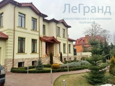Аренда Дома и коттеджи с ремонтом Киевский район  Костанди / Елочная