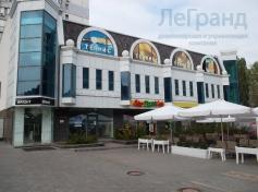 Аренда Магазин с ремонтом Киевский район Вильямса \ Королёва