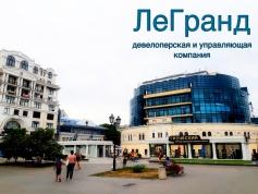 Аренда Магазин с ремонтом Приморский район Грецька площа/Грецька