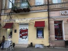 Аренда Магазин с ремонтом Приморский район Греческая/Екатерининская