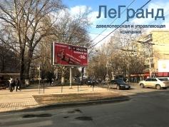 Аренда Помещение свободного назначения рабочее Киевский район Академіка Корольова/Інглезі