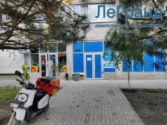 Аренда Магазин с ремонтом Суворовский район Сергія Ядова / Шилова