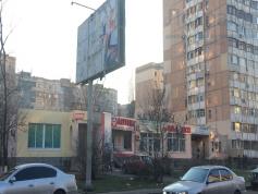 Аренда Магазин с ремонтом Киевский район Вильямса/Площадь Таирова.