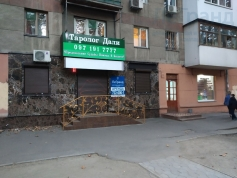 Аренда Офис с ремонтом Приморский район Сегедская/Армейская