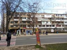 Аренда Магазин после капитального ремонта Киевский район Королева/Левитана