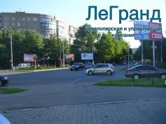 Аренда Офис рабочее Киевский район Инглези / Академика Королева
