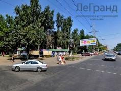 Аренда Магазин рабочее Малиновский район Космонавтов/Терешкова
