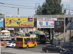 Аренда Магазин с ремонтом Суворовский район Черноморского казачества/Пересыпский мост