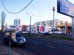 Аренда Кафе/ресторан с ремонтом Суворовский район Днепропетровская дорога / Высоцкого