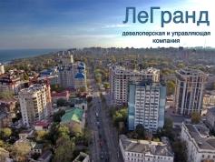 Аренда Помещение свободного назначения рабочее Приморский район Ясна / Відрадна