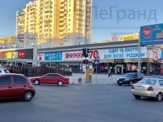 Аренда Магазин с ремонтом Суворовский район Семена Палия / Академика Заболотного