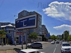 Аренда Офис с ремонтом Киевский район Ак.Королева/Ак.Вильямса