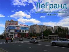 Аренда Магазин под косметику Киевский район Королева/Вильямса
