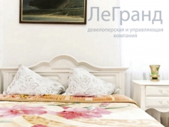 Аренда Дома и коттеджи жилое Киевский район Фонтанская дорога\Костанди