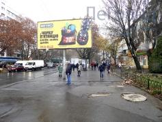 Аренда Магазин рабочее Малиновский район Филатова/Ицхака Рабина