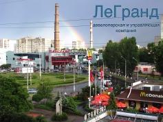 Аренда Помещение свободного назначения с ремонтом Киевский район Глушко / Королева