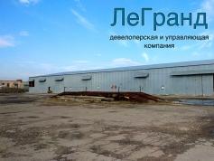 Аренда Склад рабочее Овидиопольский район Аэропортовская