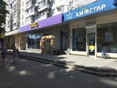 Аренда Магазин под косметику Киевский район Королева / Глушко