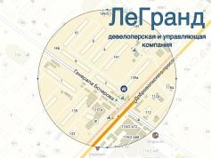 Аренда Помещение свободного назначения под ремонт Суворовский район Генерала Бочарова / Добровольского