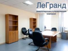Аренда Офис рабочее Малиновский район Богдана Хмельницкого / Степовая