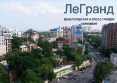 Аренда Офис под косметику Приморский район Фонтанская дорога / Госпитальный переулок