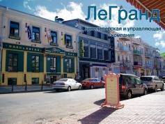 Аренда Помещение свободного назначения  Приморский район Ланжероновская/Екатерининская