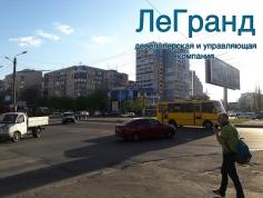 Аренда Помещение свободного назначения под косметику Киевский район Королева / Вильямса