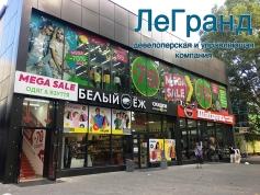 Аренда Магазин рабочее Киевский район Королева /Глушко