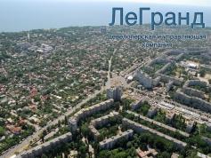 Аренда Помещение свободного назначения от строителей Киевский район Ромашковая/Донского