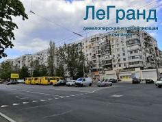 Аренда Офис с ремонтом Киевский район Королева / Вильямса