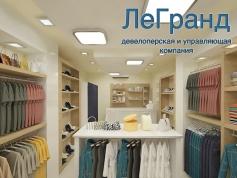 Аренда Магазин рабочее Малиновский район Космонавтов/Инглези