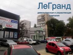 Аренда Магазин рабочее Киевский район Ільфа та Петрова / Проспект Академіка Глушко