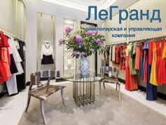 Аренда Магазин рабочее Приморский район Екатерининская Площадь/Екатерининская