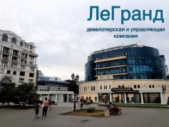 Аренда Офис рабочее Приморский район Греческая площадь / Вице Адмирала Жукова