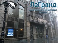 Аренда Офис рабочее Приморский район Большая Арнаутская/Осипова
