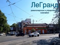 Аренда Помещение свободного назначения под косметику Малиновский район Степовая/Дальницкая