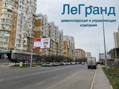 Аренда Кафе/ресторан рабочее Суворовский район Сахарова/Висоцького