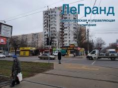 Аренда Помещение свободного назначения с ремонтом Суворовский район Добровольского / Генерала Бочарова