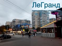 Аренда Магазин рабочее Киевский район Академіка Вільямса/Академіка Корольова