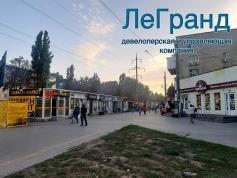 Аренда Магазин рабочее Малиновский район Генерала Петрова/Космонавтов