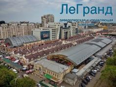 Продажа Офис рабочее Приморский район Олександрівський пр-т/Пантелеймонівська