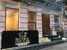 Аренда Магазин с ремонтом Приморский район Успенська/Канатгна