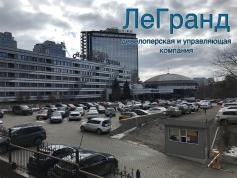 Аренда Офис с ремонтом Приморский район Гагарінське Плато/Генуезська