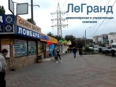 Аренда Магазин рабочее Киевский район Академіка Глушко/Академіка Корольова