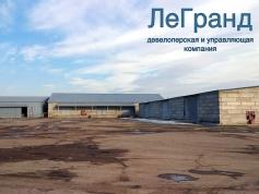 Продажа Склад рабочее Малиновский район Аеропортівська